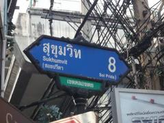 Soi_6