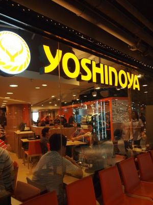 Yoshi_4