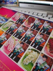 Stamp_14