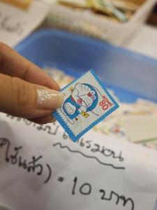Stamp_8