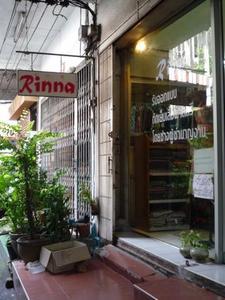 Rinna_6