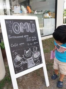 Omu_5_2